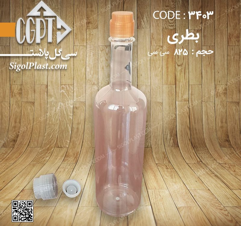بطری کد 3403 سیگل پلاست